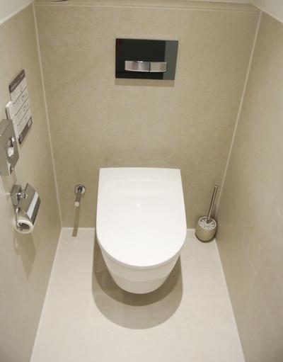 dusch wc test im hotel h ll am main aquaclean. Black Bedroom Furniture Sets. Home Design Ideas